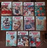 """Журнал """"Радянська жінка"""" 1985 год 11 шт., фото №2"""
