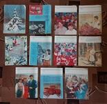 """Журнал """"Радянська жінка"""" 1985 год 11 шт., фото №3"""