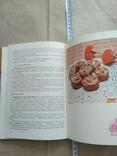 500 видов домашнего печенья 1987р, фото №6