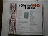 З УкраїноЮ в серці, фото №5
