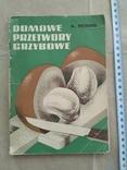 Domowe przetwory grzybowe 1959р, фото №2