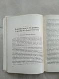 Domowe przetwory grzybowe 1959р, фото №6