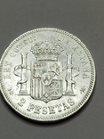 2 песеты 1879 года, Испания, серебро, фото №2