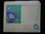 Конверт для фотографий СССР. Крым г. Алушта., фото №2