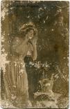 Новогодняя, 1914 г., фото №2