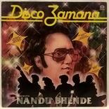 Nandu Bhende – Disco Zamana - 1985. (LP). 12. Vinyl. Пластинка. India. Rare, фото №2