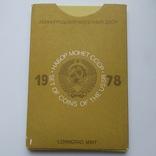 Годовой набор 1978 жесткий / в оригинальной упаковке, фото №3