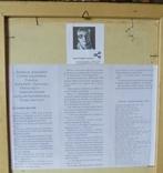 """""""Раввины,выходящие из синагоги """" Золотая Роза"""" во Львове., фото №4"""