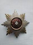Звезда ордена Святого Владимира, копия, фото №4