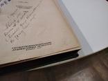 Книга 1935г М.Горький гослитиздат избранные сочинения, фото №4