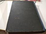 Книга 1935г М.Горький гослитиздат избранные сочинения, фото №7