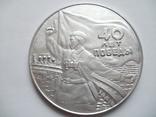 Настольная медаль 40 лет Победы, фото №2