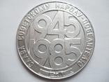 Настольная медаль 40 лет Победы, фото №3