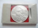 Настольная медаль 40 лет Победы, фото №5