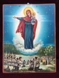 Икона БМ Августовська, фото №2