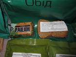 10 штук в лоте!Усиленный Паёк ДПНП-1-7 в реторт-пакетах с беспламенными нагревателями пищи, фото №10