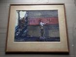 """Наглядная агитация"" б/акв. 40х52. 1957 г. Гр. Крижевский, фото №12"