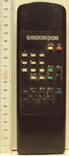 Пульт  Электрон 1-шт. и ЗиП(-плата+резина с клавишами), фото №4