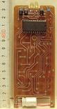 Пульт  Электрон 1-шт. и ЗиП(-плата+резина с клавишами), фото №5
