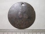 Увольнительный жетон, фото №3