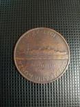 """Памятна відзнака """" Лига Морськая и Колониальная 1935 МС Пилсудский"""", фото №3"""