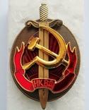 Знак НКВД. Копия, фото №2