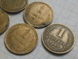 1 коп.  1940г.  7 шт., фото №7