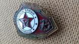 Знак Отличник СА латунь, фото №4