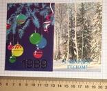 """Календарик, открытка """"С Новым годом!"""", 1989, фото №2"""