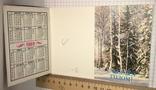 """Календарик, открытка """"С Новым годом!"""", 1989, фото №3"""