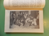 "Изд. 1957 г. ""Украінський драматичний театр"". Тираж 200 экз., фото №7"