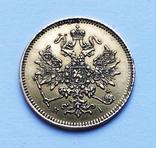 3 рубля 1874 года., фото №3