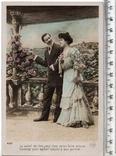 Старинная открытка. 1910 год. Романтика.(3), фото №2