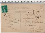Старинная открытка. 1910 год. Романтика.(3), фото №3