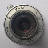 Объектив И-50 135 F5cм 16977, фото №3