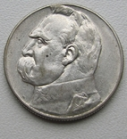 5 злотых 1934 года, фото №2