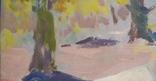 """В.Кнышевский""""Материнство"""",х.м.28х51см,1983г, фото №4"""