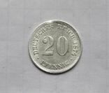 20 пфеннигов 1874 (F), Германия, серебро, фото №2