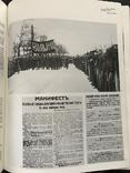 1985 Ленин документы и фотографии, фото №10