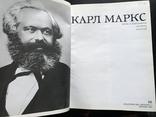1983 Карл Маркс документы и фотографии Большой, фото №5