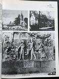 1983 Карл Маркс документы и фотографии Большой, фото №6