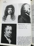 1983 Карл Маркс документы и фотографии Большой, фото №11