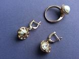 Серьги / кольцо с жемчугом, 585*. 9,55 гр., фото №13