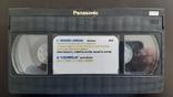Відеокасета Panasonic Super SP 180, фото №3
