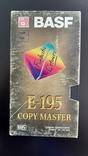 Відеокасета BASF Copy Master Е-195, фото №2