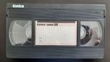 Відеокасета Konica Super SR E-240 №2, фото №3