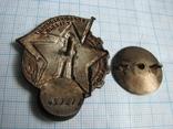 Знак Ворошиловский стрелок № 450272 (большой), фото №8