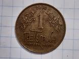 1 Гетьман 2002 г., фото №2