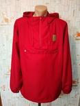 Куртка легкая. Ветровка с антимоскитной сеткой ANAR Финляндия p-p XXXL(состояние нового), фото №3