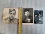 Фото 1945 фронт + 2 фото, фото №3